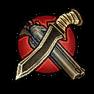 高級獵魔刀槍