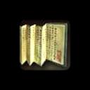美人兵征兵书(5个)