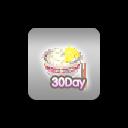 Brunch (30day)