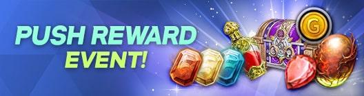 Push Reward Event!